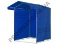 торговая_палатка_синяя_1,5_х1,5,_торговая_палатка_купит__в_Одессе,_торговые_палатки_Одесса