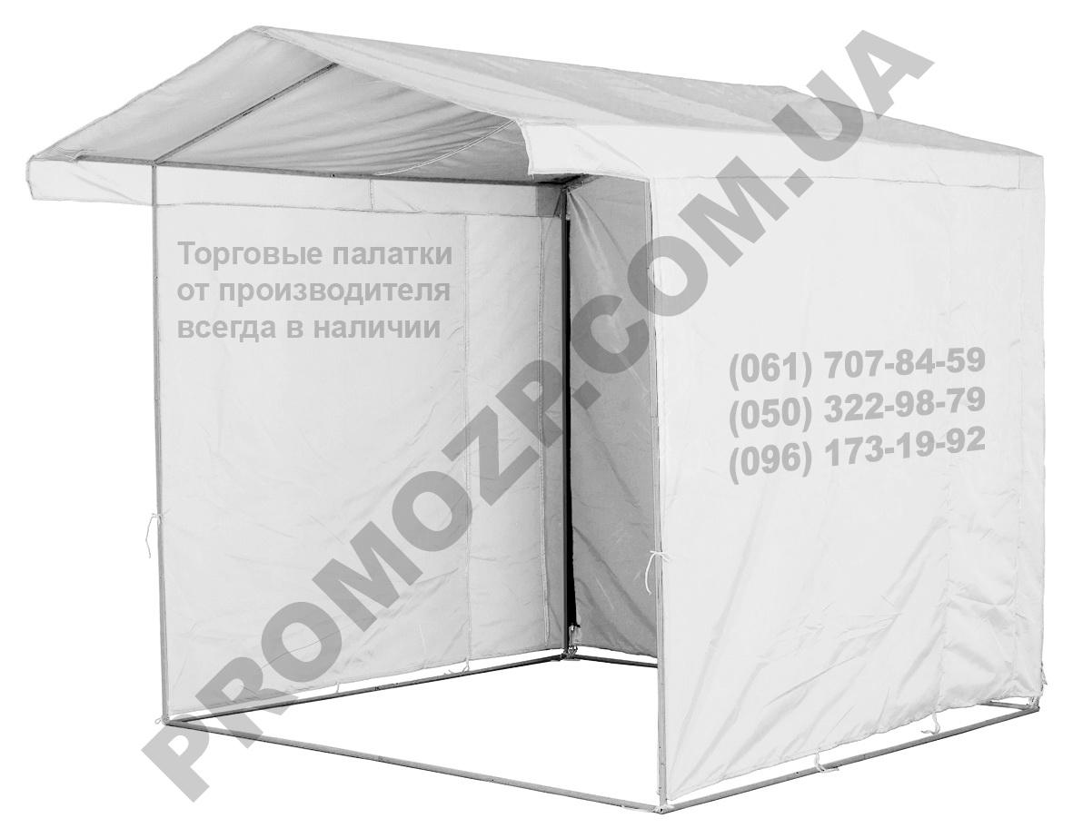 Агитационная палатка 2х2 белая, купить агитационную палатку в Киеве, агитационные палатки Киев