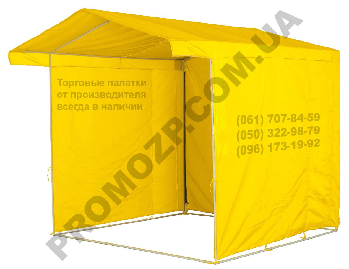 Торговая палака 2х2 жёлтая, купить торговую паатку с доставкой по Киеву, торговые палатки в Киеве