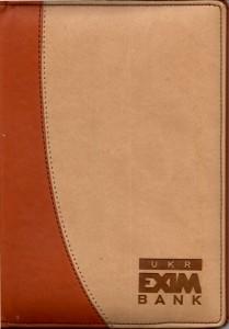 ежедневник А5 кожзам с комбинированной обложкой стелла тиснение ежедневников www.promozp.com.ua