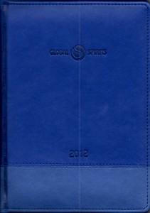 ежедневник кожзам формата а5 с комбинированной обложкой четверть www.promozp.com.ua