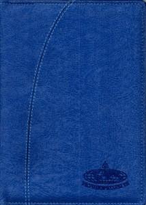 ежедневник формата А5 с комбинированной обложкой шов прострочка корпоративные ежедневники www.promozp.com.ua
