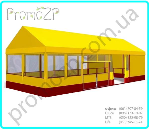 торговый павильон для летнего кафе, шатёр для летнего кафе, пвх тент для торгового павильона