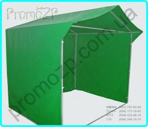 купить торговая палатка 2х2 зимний тент из ПВХ ткани, пвх зимняя палатка, тент из ПВХ www.promozp.com.ua 0617078459