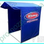 купить рекламную палатку 1х1 метр или заказать палатку с печатью от производителя вы можете на нашем сайте заполнив форму заказа