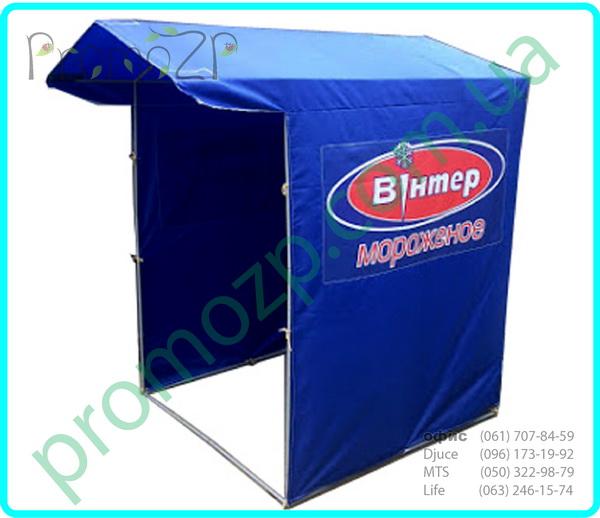 палатка торговая рекламная 1
