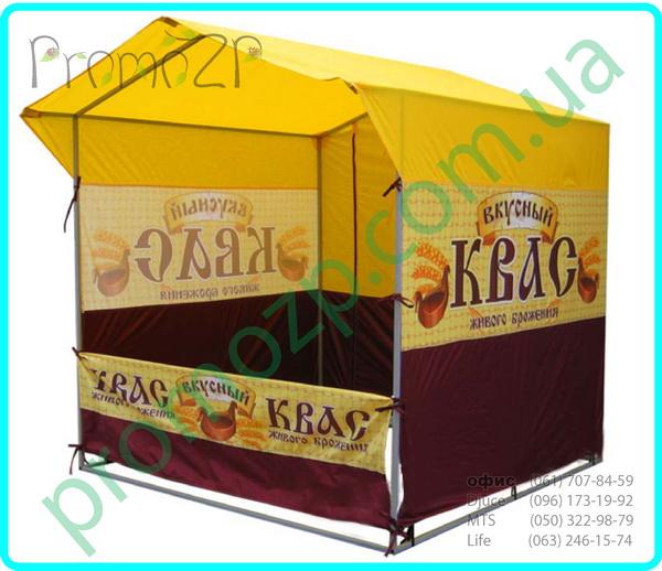 Дизайн торговой палатки