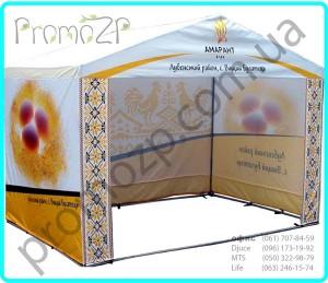 палтка торговая рекламная с полноцветной печатью 3х2 метра, куплю торговую палатку, выставочная палатка, купить торговую палатку интернет магазин,