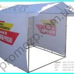 агитационно рекламная палатка для проведения предвыборной агитации заказать оптом агитационные палатки вы можете по телефону 7078459
