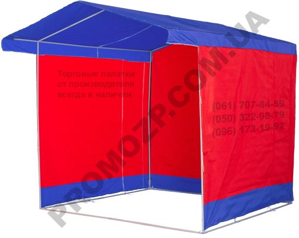 торговая палатка цветная, продажа торговых палаток (2)