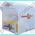 заказать торговую палатку в комплекте с торговым столом вы можете у нас на сайте promozp.com.ua