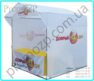 заказать торговую палатку в комплекте с торговым столом вы можете у нас на сайте www.promozp.com.ua
