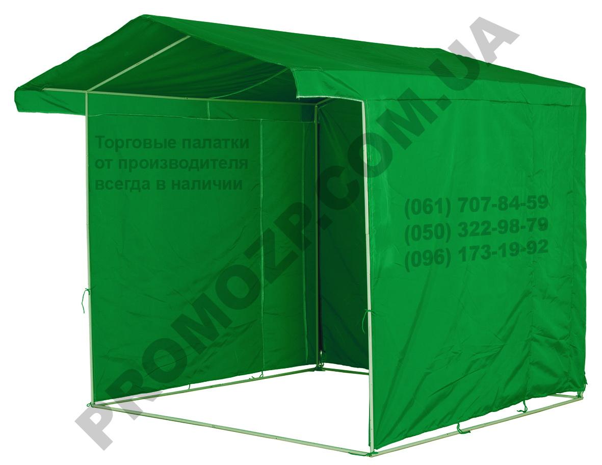Торговая палатка 2х2 зелёная, купить торговую палтку в Киевской области, торговая палатка Киев