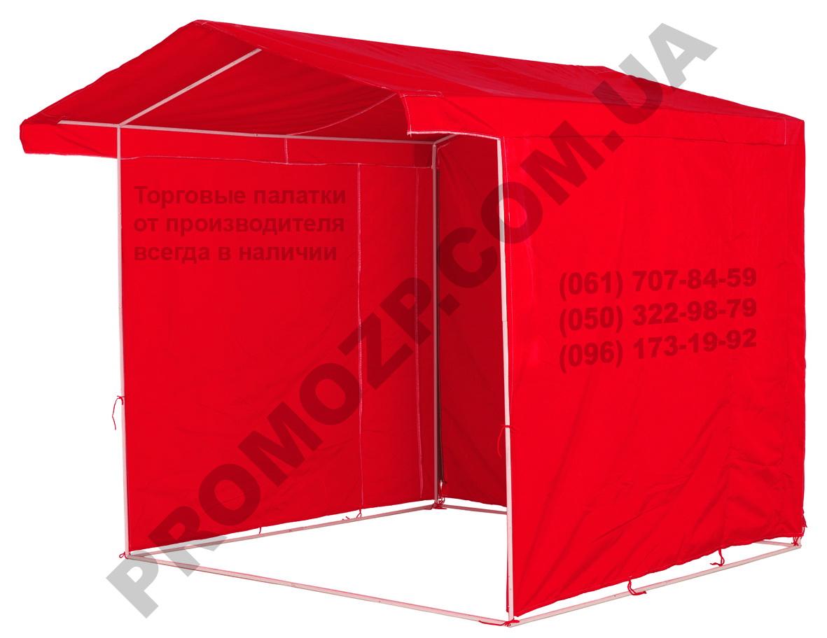 торговая палатка 2х2 красная, купить торговую палатку в Киеве, торговая палатка Киев,