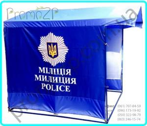 палатка агитационная, рекламная для проведения промо акций 2х2 метра с сублимационной печатью