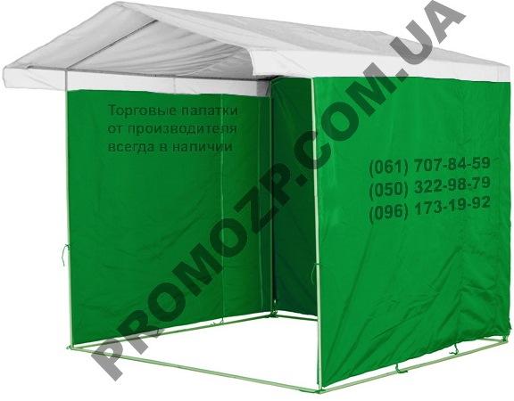 торговые палатки, купить хорошую палатку для торговли (2)