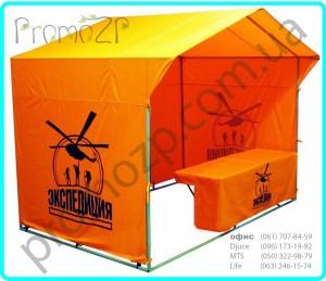 палатка экспидиция 3х2 метра с шелкотрафаретной печатью, готовое решение торгового места защищённого от ветра, солнца и влаги с торговым столом, палатка домик