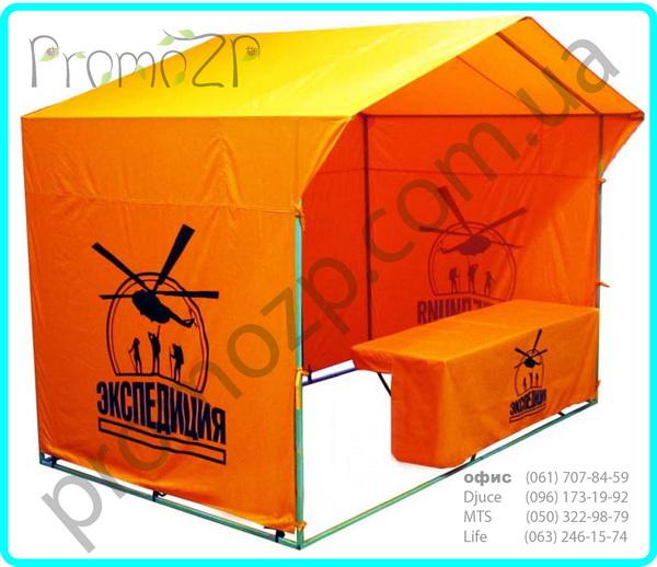 палатка агитационная 3х2 метра