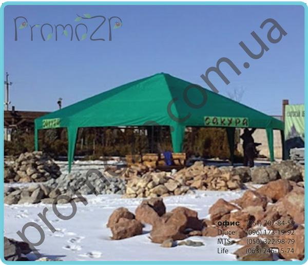 каркасное сооружение с тентом, для летнего кафе, ресторана, или базы отдфха