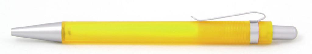 В 1535  Ручка пластиковая шариковая автоматическая с кнопкой, цвет жёлто-серый, купить пластиковые ручки в Чернигове, ручки с печатью в Чернигове, печать на ручках , ручки с логотипом Чернигов