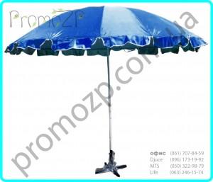Зонт для кафе, зонты для отдыха, зонты пляжные, зонты от солнца