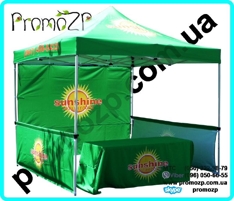 Раздвижной шатёр, шатёр гармошка, купить раздвижной шатёр, шатёр-беседка, беседка для дачи, шатёр для выставки