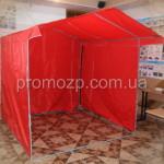Торговая палатка 2х2 метра, Стандарт promozp.com.ua