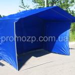 палатка для торговли 3х2 метра каркас promozp.com.ua