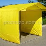 торговая палатка 2х2 метра, тент - оксфорд 150 с ВО пропиткой, каркас, металл диметр трубки 16 мм, грунт promozp.com.ua