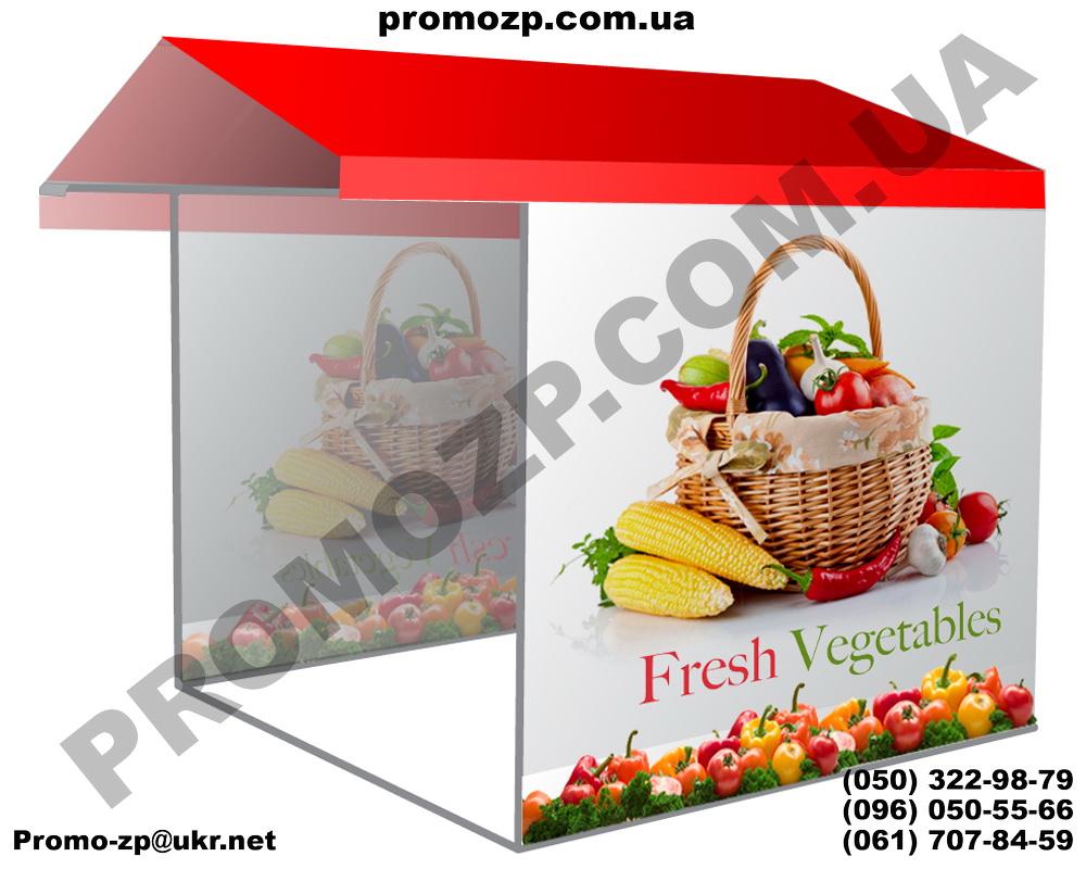 палатка для торговли овощами, овощьной бизнесс, торговые точки по продаже овощей, овощьной киоск