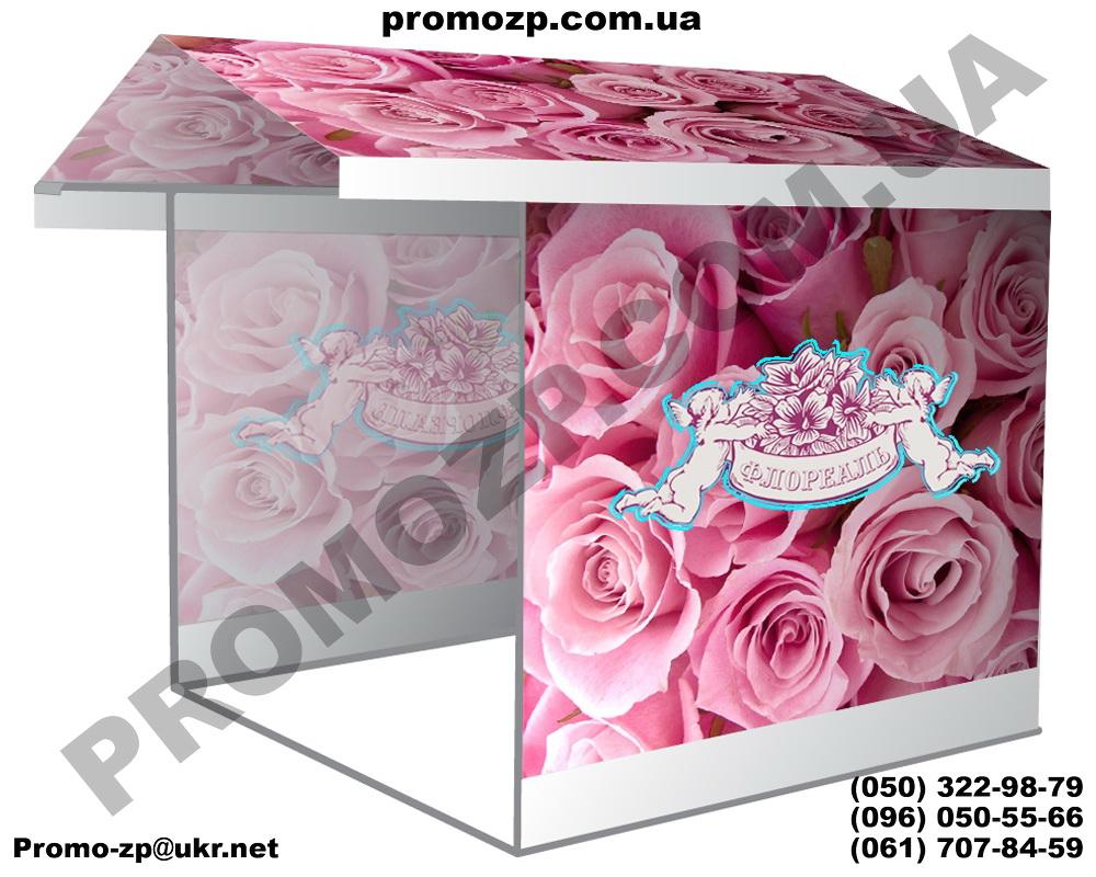 палатка цветы, палатки с цветами, палатка для торговли цветами, оптовая продажа цветов, цветочный киоск