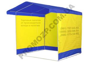 изготовление торговых палаток, торговые палатки для выставки, купить палатку для выставки
