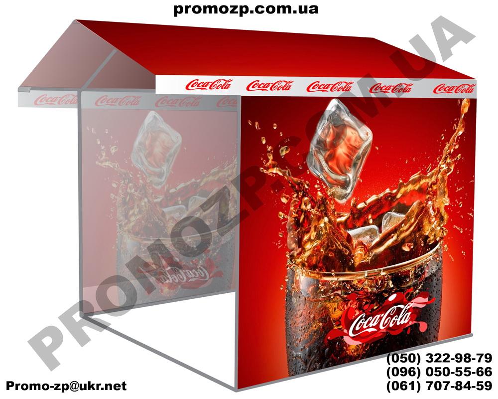 палатка кока кола, палтка для продажи охладительными напитками, точка продажа прохладительных напитков,  продажа прохладительных напитков