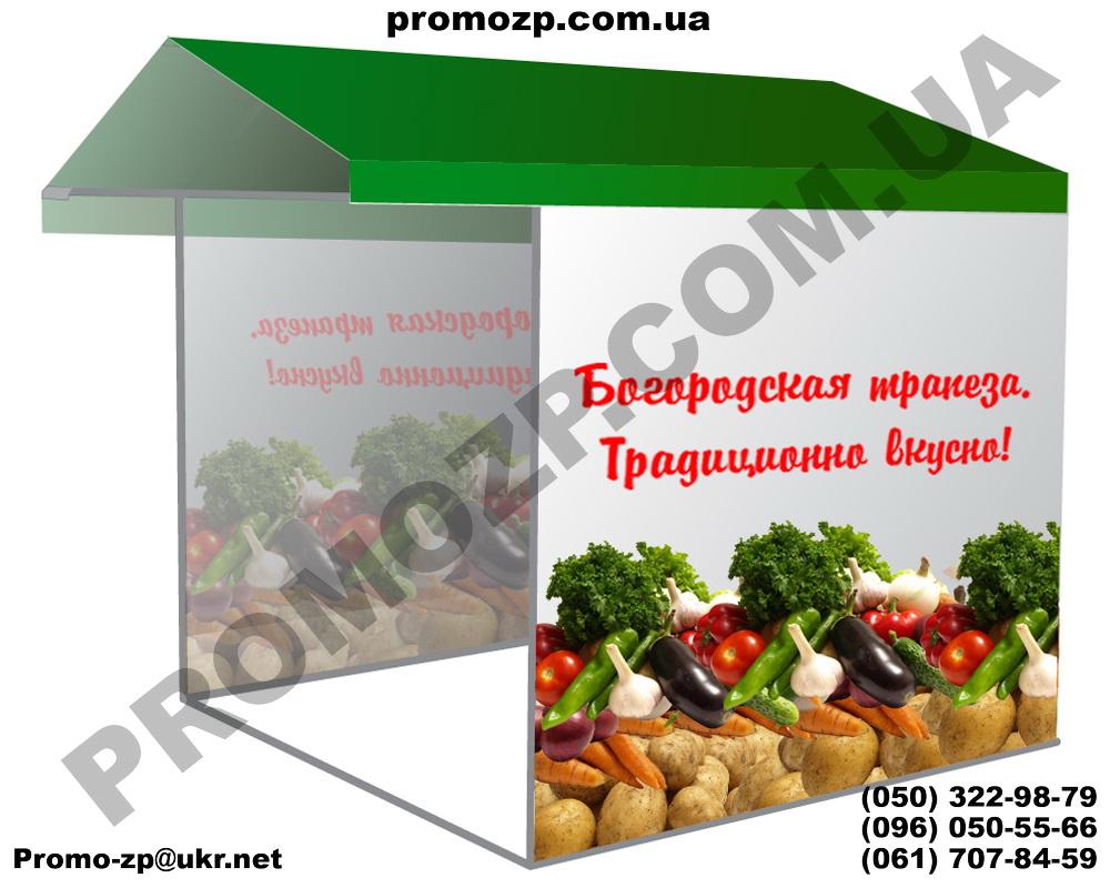 торговая палатка овощи, оптовая закупка овощи, купить овощи оптом, продажа овощей оптом, реализатор овощи