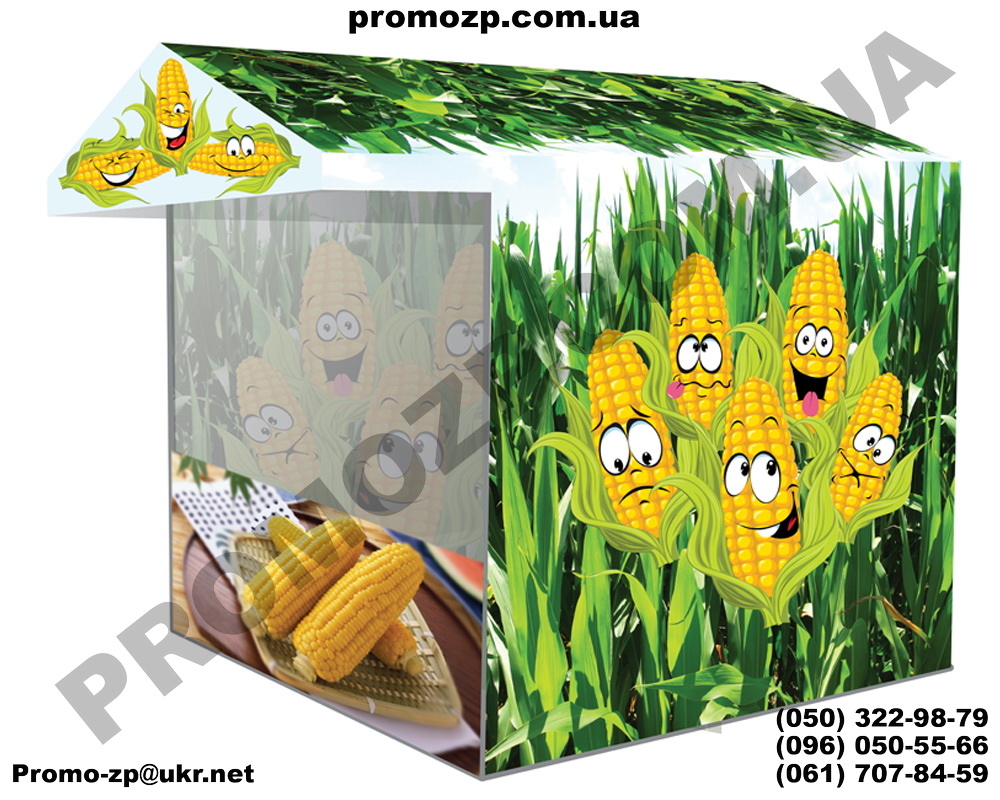 палатка кукуруза, варёная кукуруза, торговля варёной кукурузой, работа - продажа варёной кукурузы,