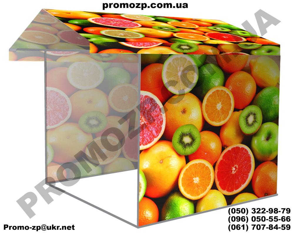 палатка с печатью, палатка для тотговли апельсинами, палатка апельсин, торговля цитрусами, продажа апельсинов
